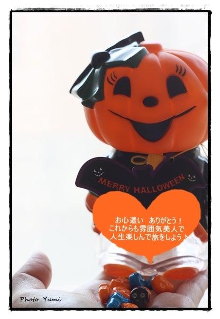 """"""" 雰囲気  美人 """"(R)のススメ!   美(Be)Happy♪のヒント"""
