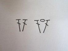カルトナージュ・タティングレース教室(シャトル&ニードル) Atelier Cotton Rose  『手作り教室 一期一会』 -束用 編み目記号図