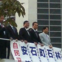 自民党総裁選挙街頭演…