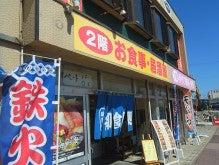 日本一周 友達づくり-29