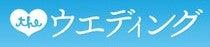 $雅 -miyabi- 表参道  スタッフ日誌