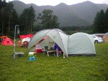 かなピンのキャンプ大好き&子育てブログ