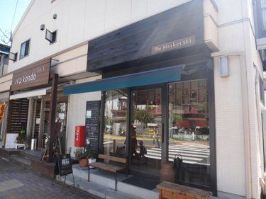 横浜発 驢馬人の美食な日々-SE1