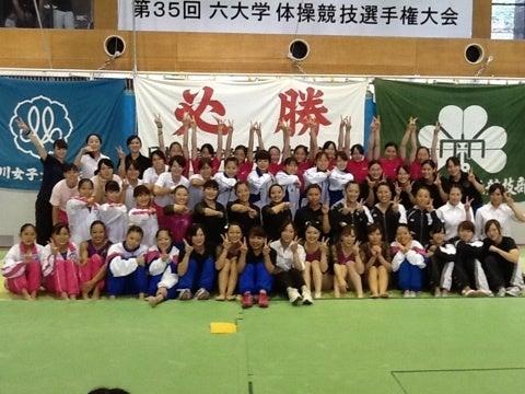 6大学体操競技大会 in 武庫川女子大学