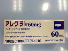 ふなおか薬局のブタ店長ブログ-image