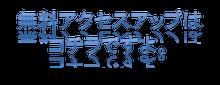 バイナリーオプションへの挑戦 -10年無敗のFXトレーダーの戯言--muryo