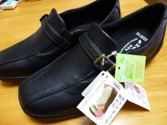 「ひろんぐー」の つぶやき @千葉県-ババ靴