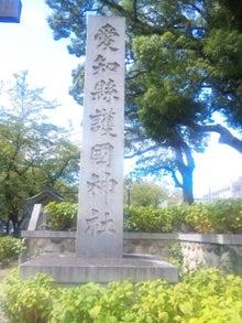 $Love&Light ☆一歩を踏み出す勇気を☆-120925_112741.jpg