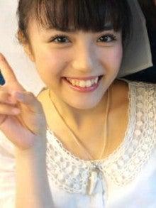 柳生みゆオフィシャルブログ「Miyu's diary」by Ameba-CA3H03180002.jpg
