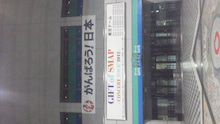 「今日もハゲチラカシていくっしょ」  go for it !-2012092519150000.jpg
