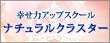 $町田BlueRose☆笑顔を引き出すセラピスト