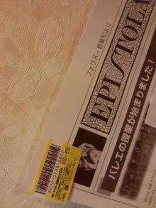 $銀座ホステス・マリアの日記~引退したその後~-DSC_0278.JPG