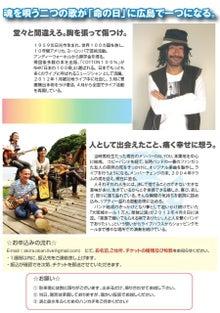 New 天の邪鬼日記-1201okan2