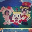 ★軽井沢旅行2日目★