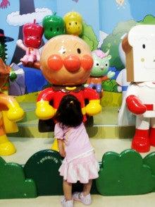 山川恵里佳オフィシャルブログ「晴れ、時々ブログ」Powered by Ameba-2012-09-26 10.05.45.jpg2012-09-26 10.05.45.jpg