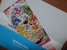 きょんママのブログ-mini_120926_1106.jpg