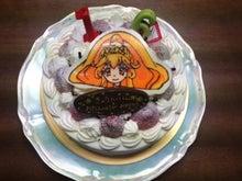 きょんママのブログ-mini_120924_2023.jpg