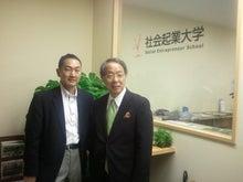 邂逅~木村孝オフィシャルブログ-社会起業大学