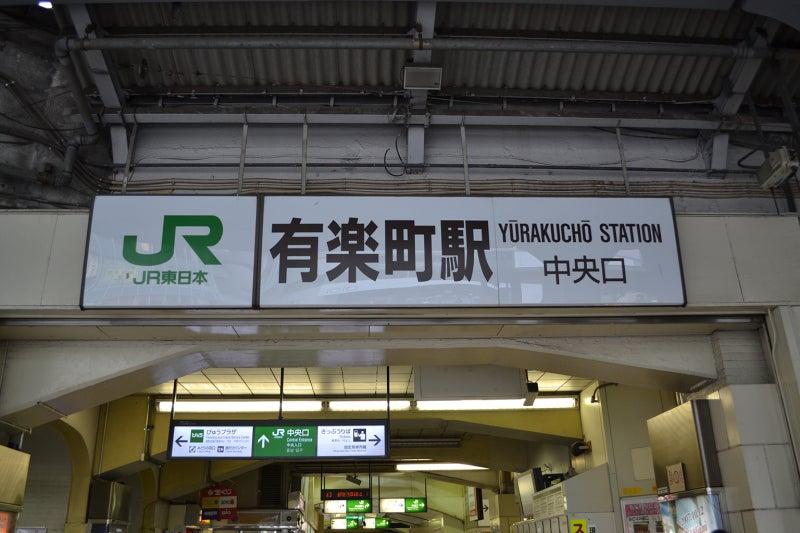 【画像あり】JR有楽町駅からの銀座AFLOATJAPANの道順!