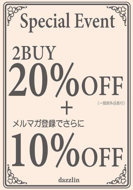 dazzlin(ダズリン)三宮オーパ店ShopStaffのブログ