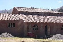 占い婚活ブログ 「The Star☆きつね結婚します」-ペルーの田舎の家1
