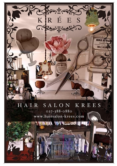 $高崎市美容室KREES(クレース)のブログ