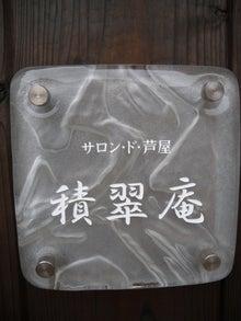 ☆かののんの酒&旅日記☆