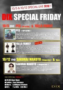 50caliber オフィシャルブログ Powered by Ameba