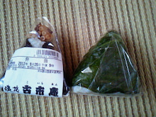 普通なんじょ-2012092613590000.jpg