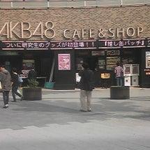 AKB48カフェ&シ…