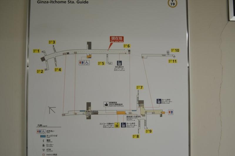 【画像あり】銀座一丁目駅からの銀座AFLOATJAPANの道順