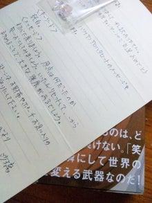 $Love&Light ☆一歩を踏み出す勇気を☆-120927_174931.jpg