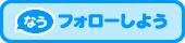 アメーバピグ スタッフブログ