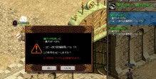 ☆國家のRS奮闘記☆-神秘鏡2