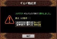 ☆國家のRS奮闘記☆-9月26日GV JUPITER