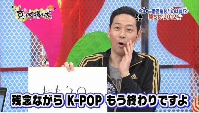 http://stat.ameba.jp/user_images/20120927/22/zet-one/46/4e/j/o0638036112209122951.jpg