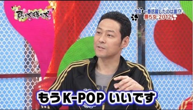http://stat.ameba.jp/user_images/20120927/22/zet-one/fd/81/j/o0638036312209122952.jpg
