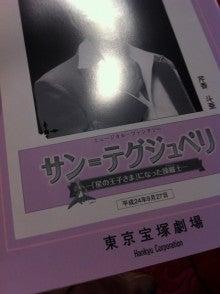 DIAMONDなキラキラBLOG☆-__.JPG