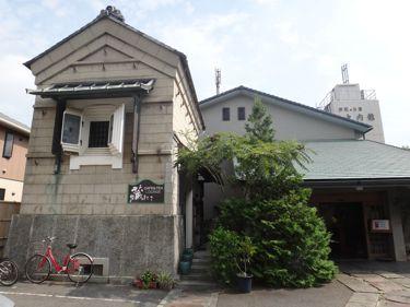 横浜発 驢馬人の美食な日々-Kuranite01