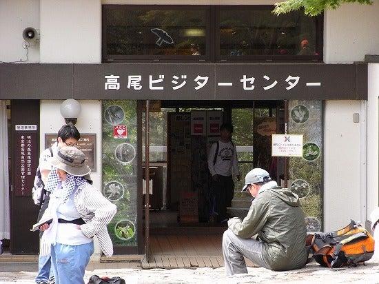 スーパーB級コレクション伝説-12.9.26-10