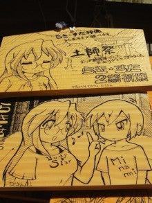 日本一周 友達づくり-17
