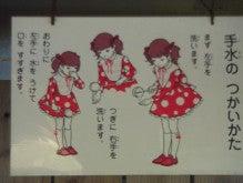 日本一周 友達づくり-7