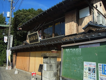 日本一周 友達づくり-4