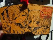 日本一周 友達づくり-10