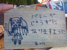 日本一周 友達づくり-53