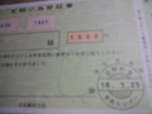 いおりブログ-CA3F0657.jpg