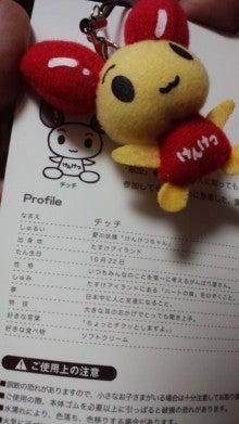 サザナミケンタロウ オフィシャルブログ「漣研太郎のNO MUSIC、NO NAME!」Powered by アメブロ-120907_2340~01.jpg