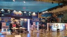 ファンタシースターシリーズ公式ブログ-tgs2012_04