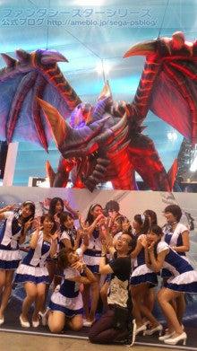 ファンタシースターシリーズ公式ブログ-tgs2012_02