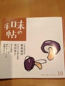 四ツ谷「後楽寿司」の2代目!!ブログ